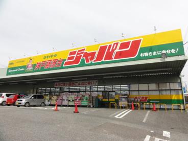 ジャパン神戸藤原台の画像1