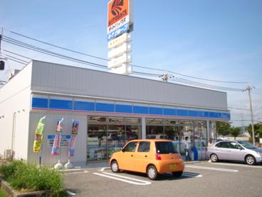 ローソン藤原台北町6丁目店の画像1