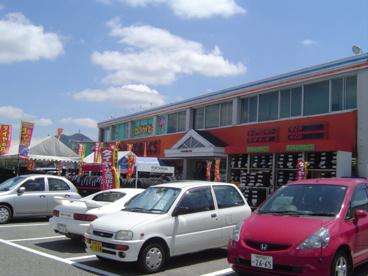オートバックス北六甲店の画像1