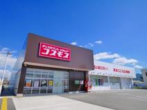 ディスカウントドラッグコスモス 天理田町店