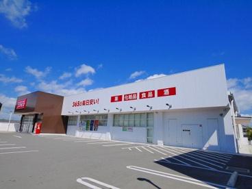 ディスカウントドラッグコスモス 天理田町店の画像5