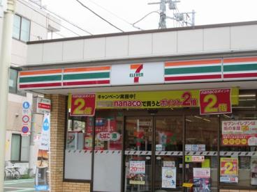 セブン-イレブン豊島高松3丁目店の画像1