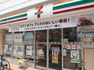 セブン-イレブン目白5丁目目白通り店の画像1