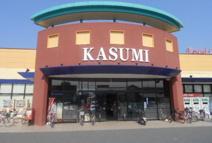 カスミ 谷井田店