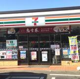 セブンイレブン つくばみらい古川店