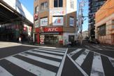 ケンタッキーフライドチキン 塚本駅前店