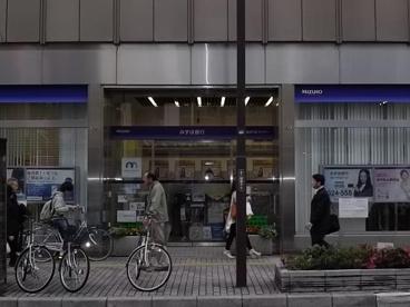 みずほ銀行・本八幡支店の画像1