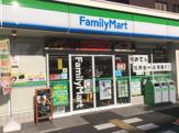 ファミリーマート高井田本通店