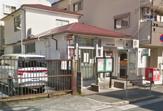 東成深江中郵便局
