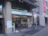 ファミリーマートスバルJR新大阪駅前店