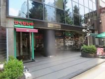 スターバックスコーヒー本郷東大前店