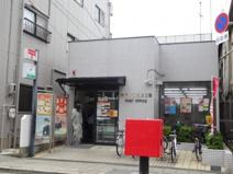 都島中通三郵便局