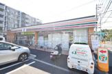 セブンイレブン横浜東芹が谷店