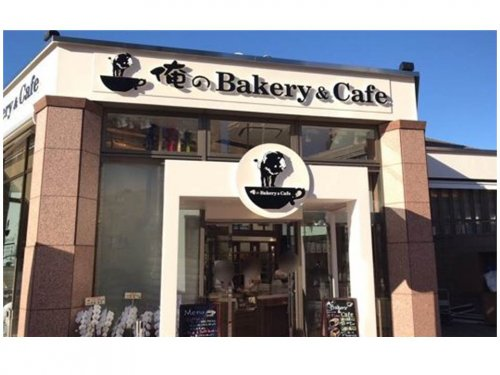 俺のBakery&Cafeの画像