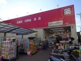 アカカベ中川店