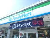 ファミリーマート堺鳳西町店
