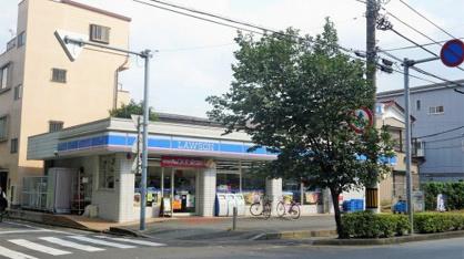ローソン/朝霞栄町五丁目店の画像1