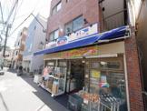 全日食チェーン 横浜浅間台店