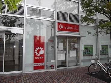 千葉銀行 本八幡支店ATMの画像1