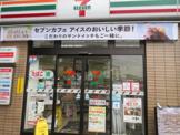 セブン-イレブン草加氷川北店
