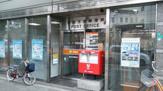 東成玉津郵便局
