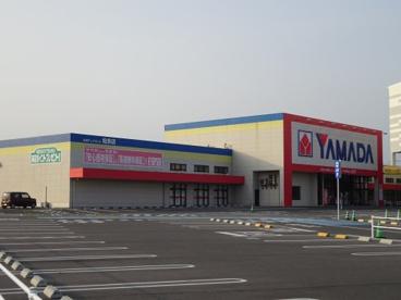 ヤマダ電機姶良店の画像1