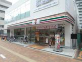 セブン-イレブン東大阪荒本北2丁目店