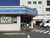 ローソン 東大阪荒本駅前店