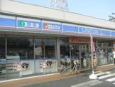 ローソン大東太子田一丁目店