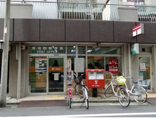 堺宿院郵便局の画像1