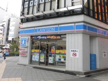 ローソン 高円寺駅前店の画像1