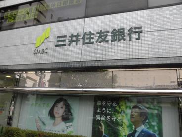 三井住友銀行 高円寺支店の画像1