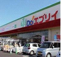 鮮Do! エブリイ西阿知店の画像1