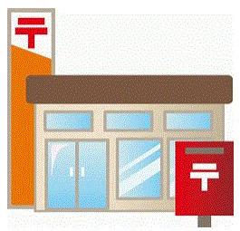 倉敷白楽町郵便局の画像1