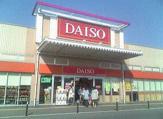 ザ・ダイソー 東連島店