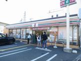セブン-イレブン 大阪大桐3丁目店