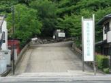 亀島山花と緑の丘公園