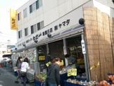 生鮮スーパーたこ一寝屋川店