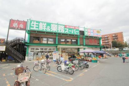 業務スーパー・蛍池店の画像1