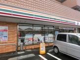 セブンイレブン 横浜永田北3丁目店