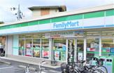 ファミリーマート石田森東店