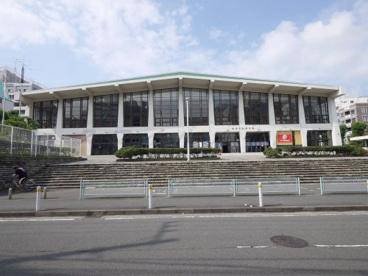 横浜文化体育館の画像1