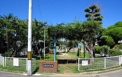 上野芝町公園の画像1
