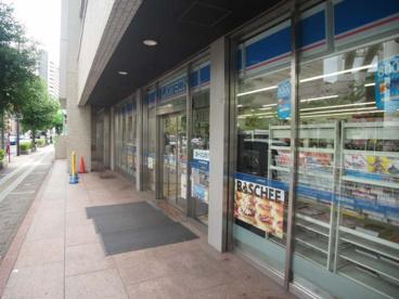 ローソン千葉センシティ前店の画像1