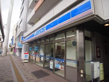 ローソン千葉センシティ西店の画像1