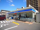 ローソン千葉神明町店