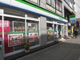 ファミリーマート神崎川駅東店