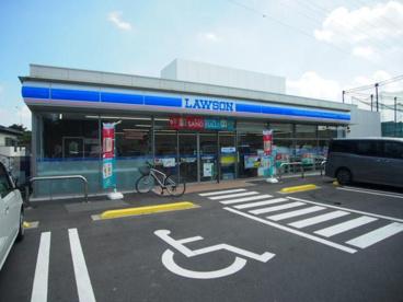 ローソン千葉星久喜町店の画像1