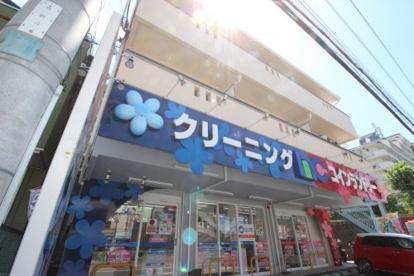 (株)ノムラ・クリーニング ロマンチック街道店の画像1