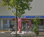ローソン 江戸川六丁目店